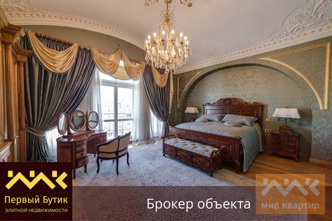 Продается 3к.кв, Кемская - Фото 1