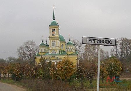 Продажа участка, Козлово, Калининский район - Фото 1