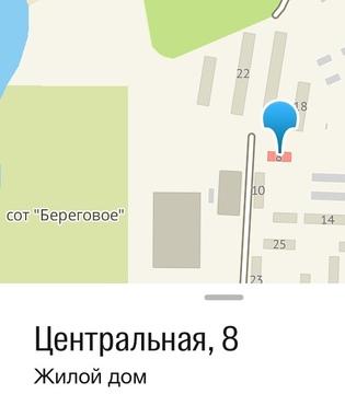 Земельные участки, ул. Центральная, д.8 - Фото 2