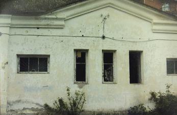 Продажа участка, Кисловодск, Улица Карла Маркса - Фото 1