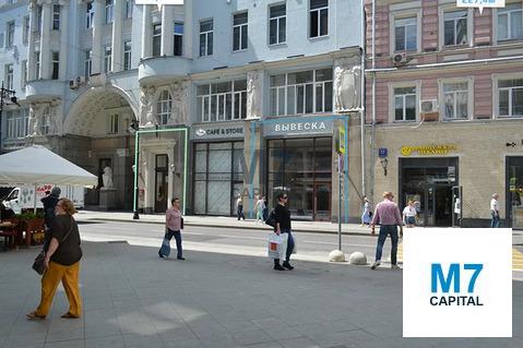 Объявление №55830153: Продажа помещения. Москва, ул. Мясницкая, 15,