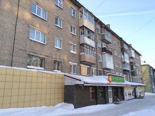 Продажа торгового помещения, Томск, Ул. Железнодорожная