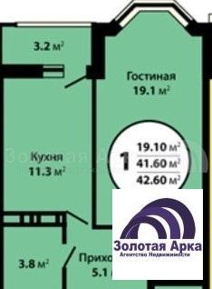 Продажа квартиры, Краснодар, Проезд Репина улица - Фото 1