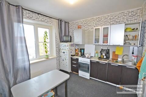 Трехкомнатная квартира с большой кухней в Волоколамске - Фото 1