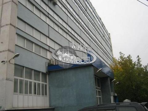Офис, 926 кв.м. - Фото 1
