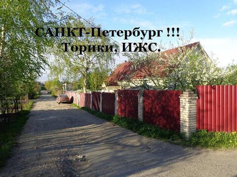 Объявление №47163367: Продажа участка. Санкт-Петербург