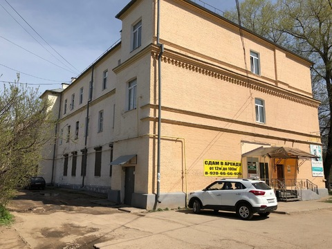 Продается 1-к квартира в центре Смоленска - Фото 2