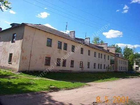 Продажа квартиры, Великий Новгород, Ул. Хутынская - Фото 2