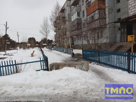 Продается 3х комнатная квартира в Тюмени - Фото 3