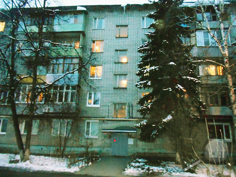 Продается 3-комнатная квартира, ул. Фабричная - Фото 1