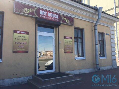 Здание в центре Петербурга на набережной! - Фото 3