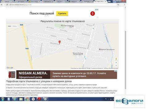Продажа квартиры, Ульяновск, Ул. Молодежная