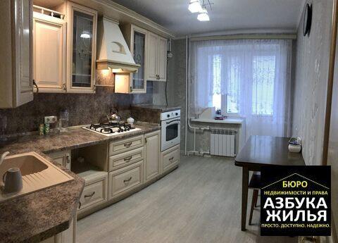 3-к квартира на Ломако 24 за 2.5 млн руб - Фото 1
