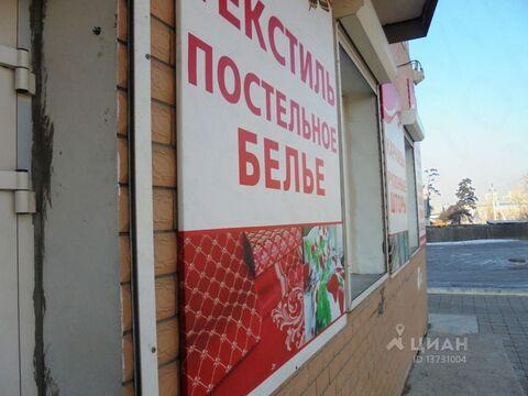 Продажа торгового помещения, Чита, Ул. Кирова - Фото 2
