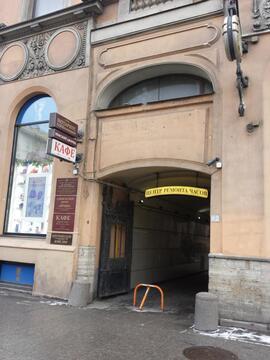 Продажа комнаты, Невский пр-кт. - Фото 1