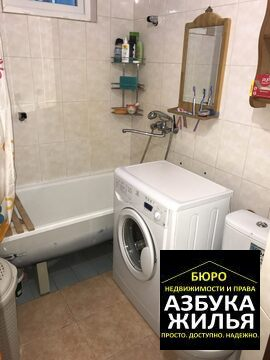 1-к квартира на 50 лет Октября 16 за 1.05 млн руб - Фото 4