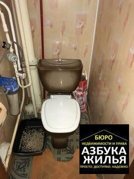2-к квартира на пл. Ленина 10 - Фото 5