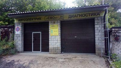 Аренда производственного помещения, Волгоград, Ул. Качинцев - Фото 2