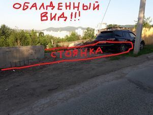 Продажа участка, Белокуриха, Ул. Шукшина - Фото 2