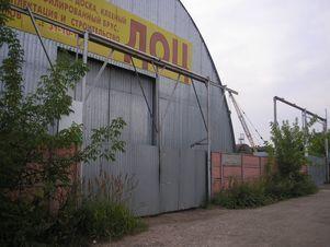 Продажа готового бизнеса, Тверь, Ул. Адмирала Ушакова - Фото 1