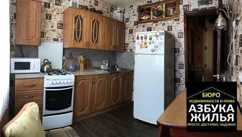 1-к квартира на Щербакова 32 за 850 000 руб - Фото 5