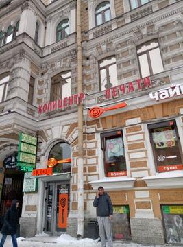 Квартира у метро Площадь Восстания 130 кв.м. - Фото 1