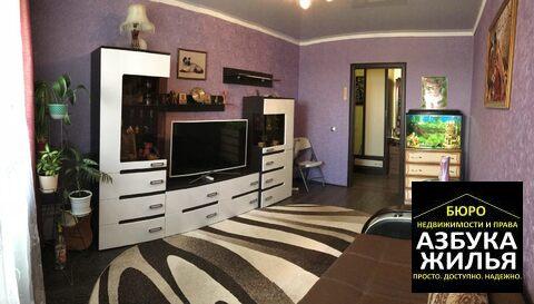 1-к квартира на Ломако 18 за 1.2 млн руб - Фото 4