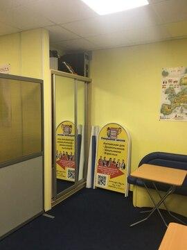 Офисное помещение в центре Выборга - Фото 4
