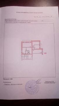 Комната 18 кв.м. в малонаселенной квартире Санаторий Сосновый бор - Фото 2