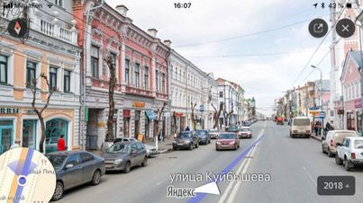 Аренда торгового помещения, Самара, м. Алабинская, Ул. Куйбышева - Фото 1