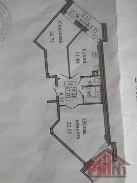 Продажа квартиры, Псков, Владимирская улица - Фото 1