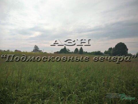 Минское ш. 110 км от МКАД, Пуршево, Участок 30 сот. - Фото 1