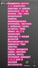 Продажа квартиры, Прохладный, Прохладненский район, Ул. Мира - Фото 1
