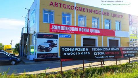 Объявление №66337594: Продажа помещения. Сыктывкар, Сысольское ш., д. 67,