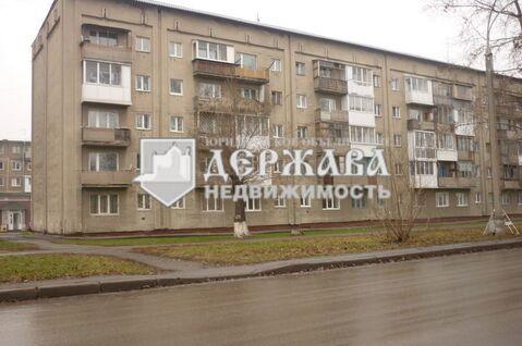 Продажа квартиры, Кемерово, Ул. Пролетарская - Фото 1