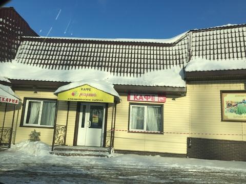 Продаётся здание 830 кв.м. Готовый бизнес Сергиев Посад - Фото 3