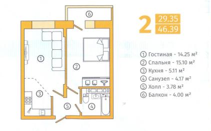 Продажа квартры в новостройке - Фото 3