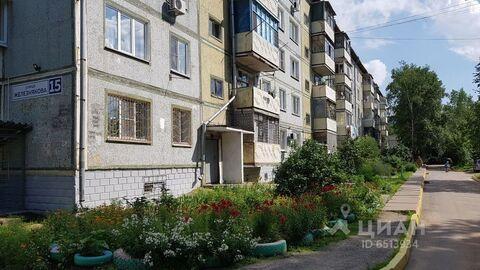 Продажа квартиры, Хабаровск, Ул. Железнякова - Фото 1