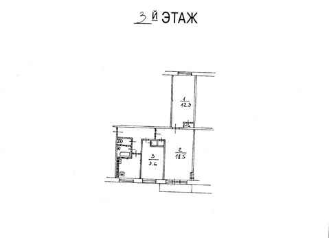 3-к квартира, 60 м2, 3/5 эт. м. Шелепиха - Фото 4
