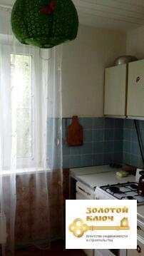 Сдам 1-к квартиру, Новосиньково, 51 - Фото 1