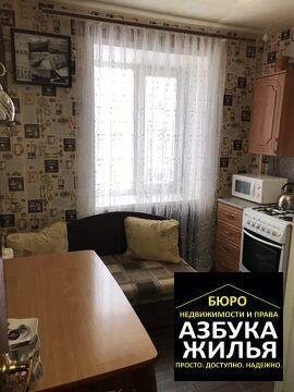 1-к квартира на Щербакова 32 за 850 000 руб - Фото 4