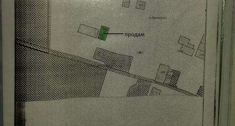 Продам земельный участок д. Ермолино - Фото 1