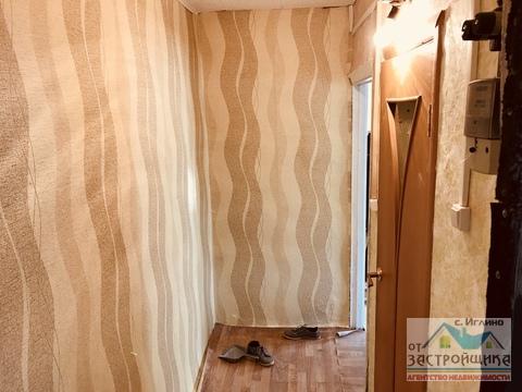 Продам 1-к квартиру, Иглино, улица Свердлова 12 - Фото 5