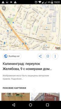 Аренда комнаты, Калининград, Желябова пер. - Фото 1
