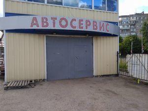 Аренда производственного помещения, Рязань, Ул. Зубковой - Фото 1