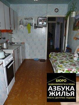 3-к квартира на 7 Ноября 6а за 1.3 млн руб - Фото 5