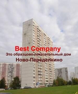 Продается 3-х комнатная квартира с панорамным видом на лес! - Фото 1