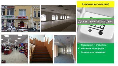 Продажа торгового помещения, Самара, м. Алабинская, Ул. Фрунзе - Фото 1