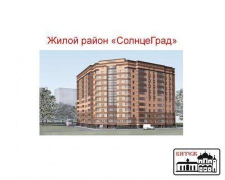 Продается 1-комнатная квартира на ул. Советская - Фото 2