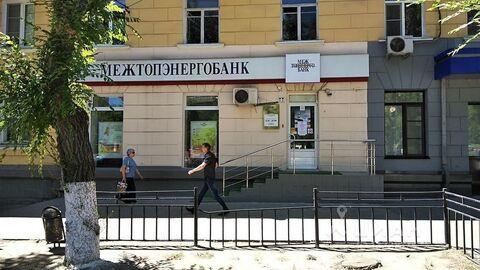 Аренда торгового помещения, Волгоград, Ул. Невская - Фото 1